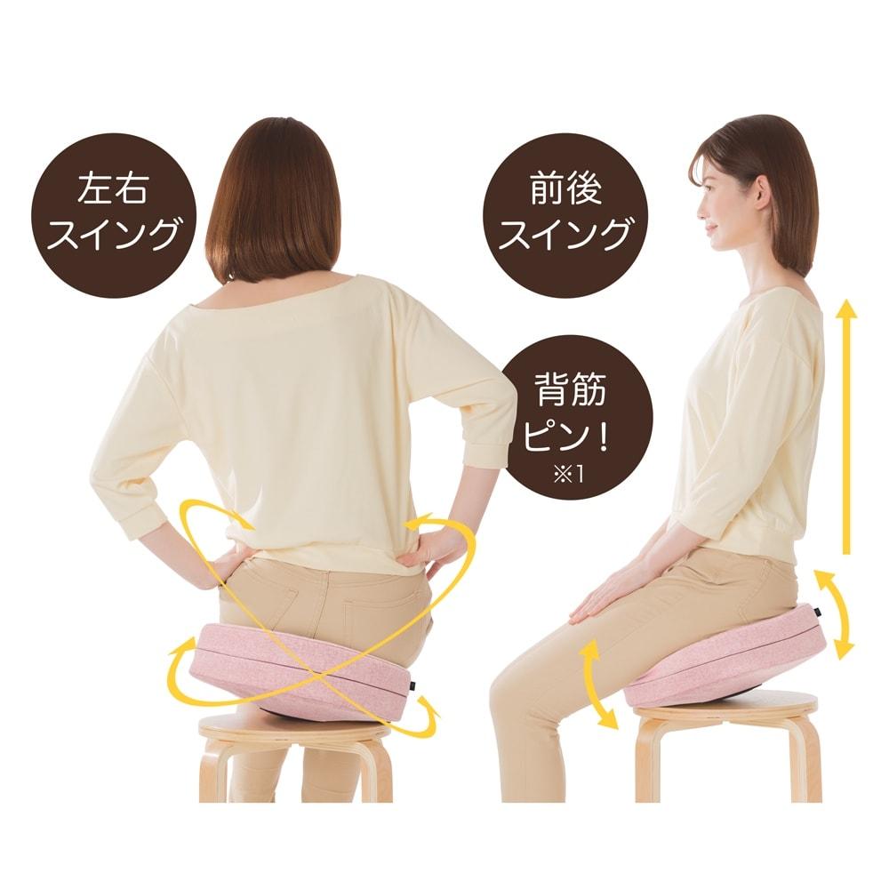 体幹ゆらゆらバランスクッション ※1-この表現は姿勢を意識させるものです。