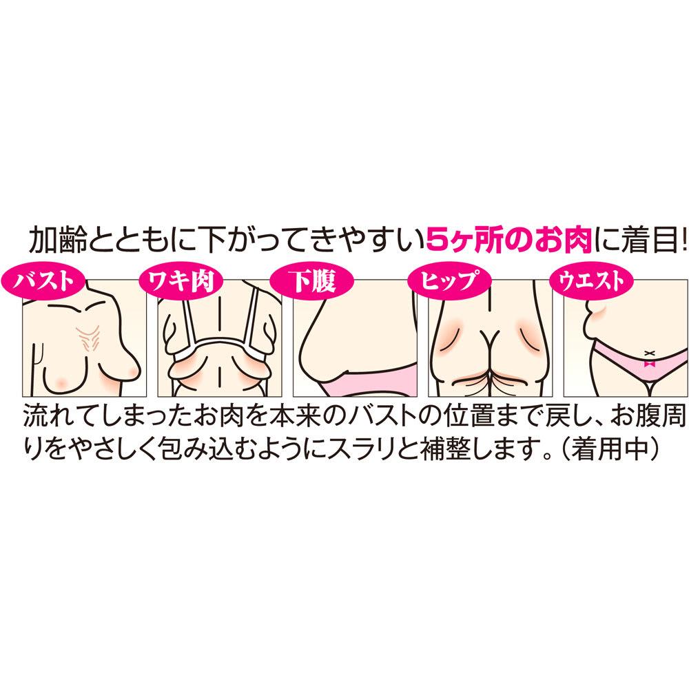 土井さんのストレッチシルク 背筋シャキッ!と汗とりインナー 2枚組