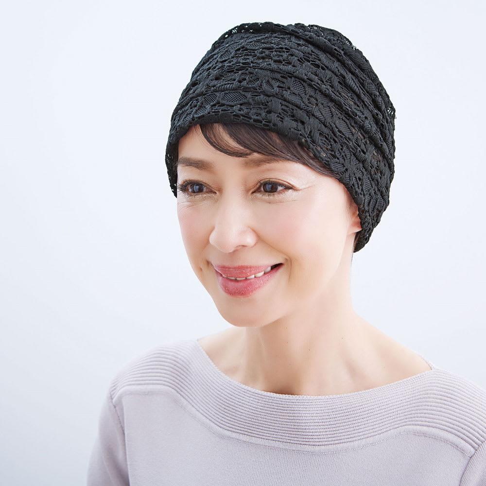 ボリュームレースヘアキャップ すべりどめ付 (2色組) ブラック コーディネート例