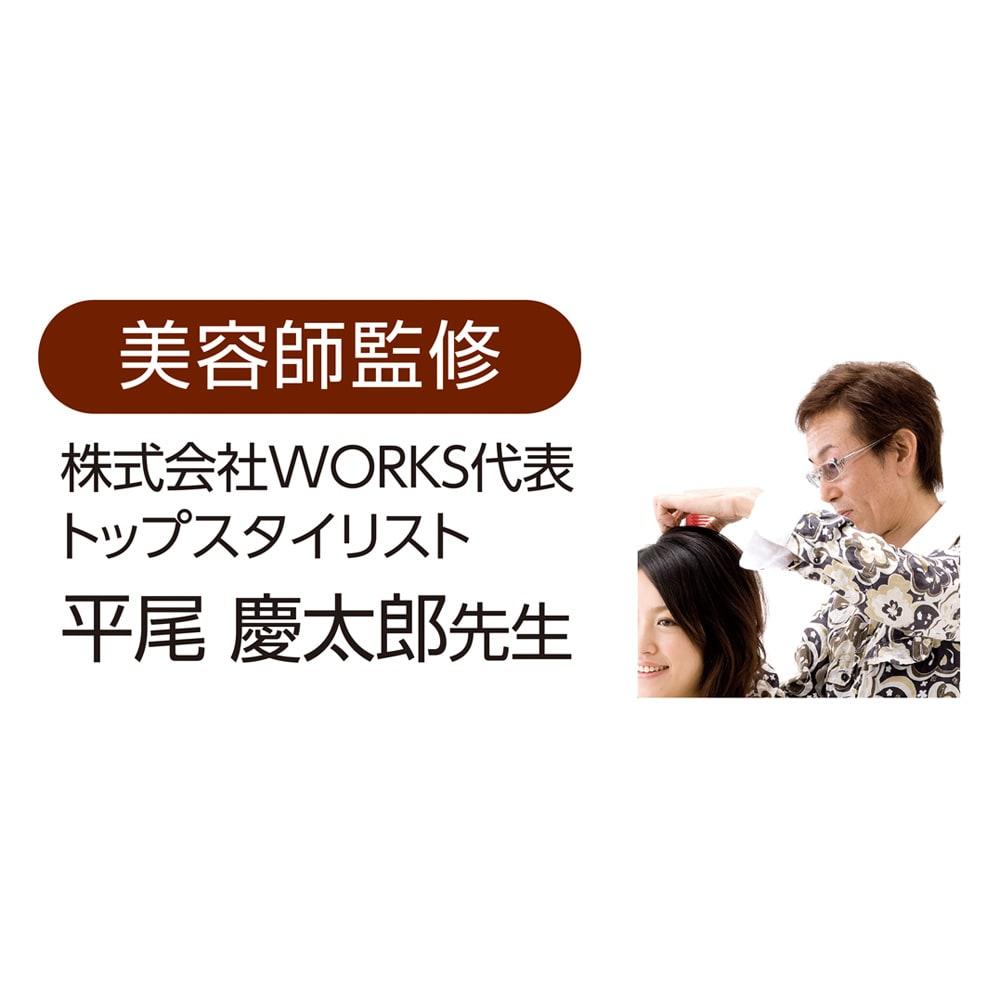 美容師さんの艶髪ブラシ プロスタイリングブラシ