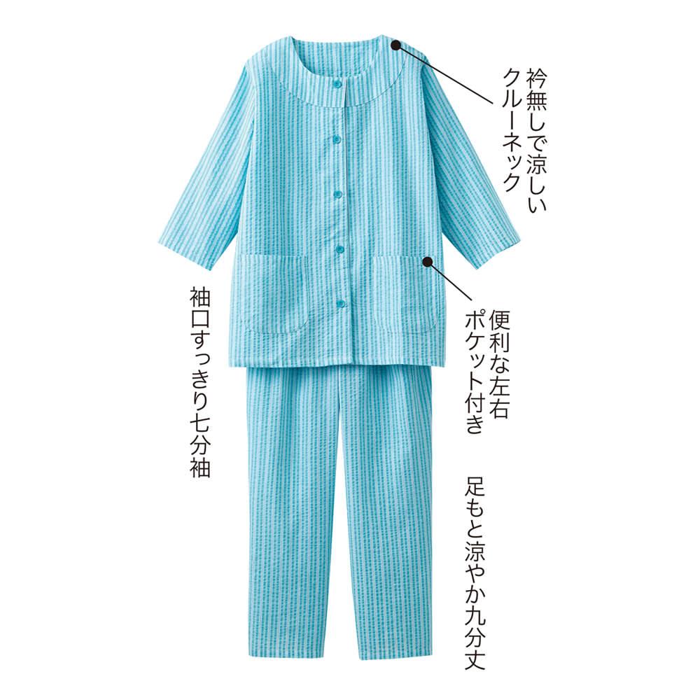綿100%涼やかクルーネックパジャマ (イ)サックス Sax 涼やかなイメージのサックス