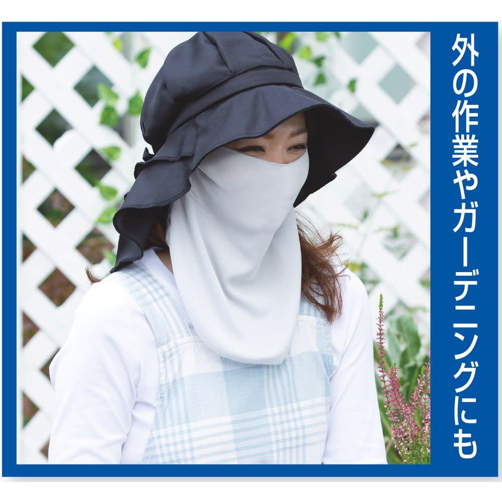 接触冷感 すっぴん日よけカバー 同色2枚組 (ウ)ホワイト コーディネート例
