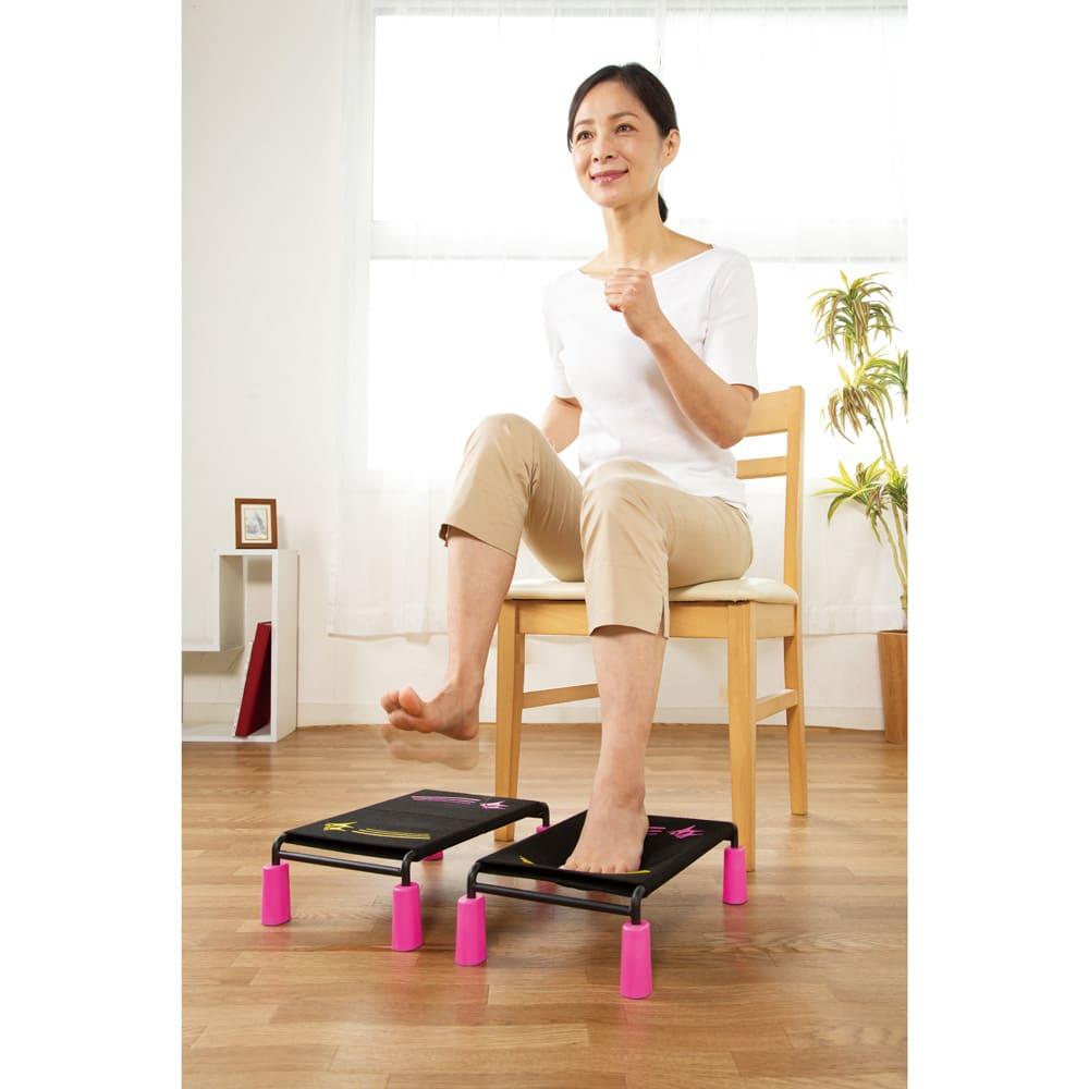 ららふる 座ってフットトランポリン ※本品は耐荷重が各50kgのため、座ってご使用ください。