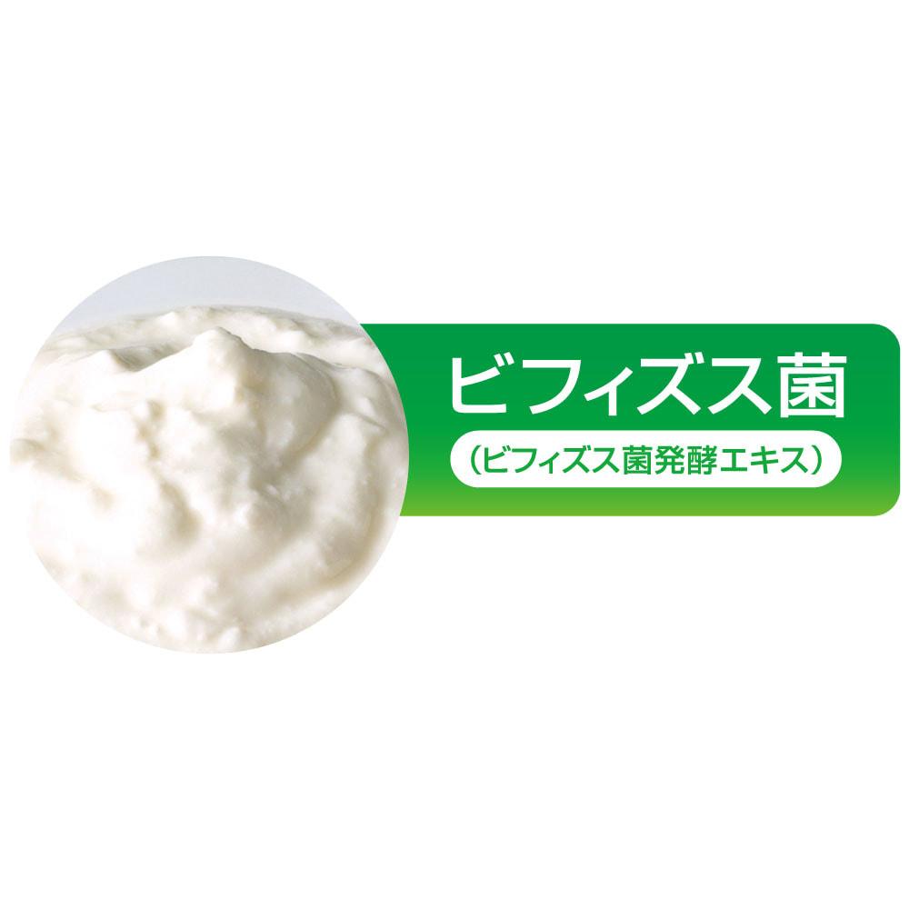 薬用プッチフラットクリーム 15g ダメージ肌をサポート。美しくみずみずしいお肌へ導きます。