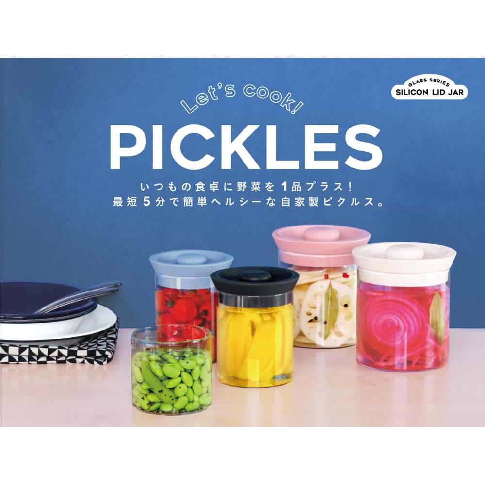 シリコンリッドジャー SILICON LID JAR ガラス L ピンク 簡単にピクルスが作れます。
