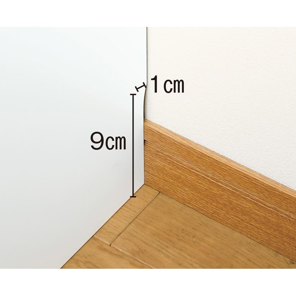 組合せ・幅高さ奥行のサイズオーダー薄型収納庫 左開き 幅25~45cm 背面下部に幅木対応を施し、壁にぴったりと設置できます。
