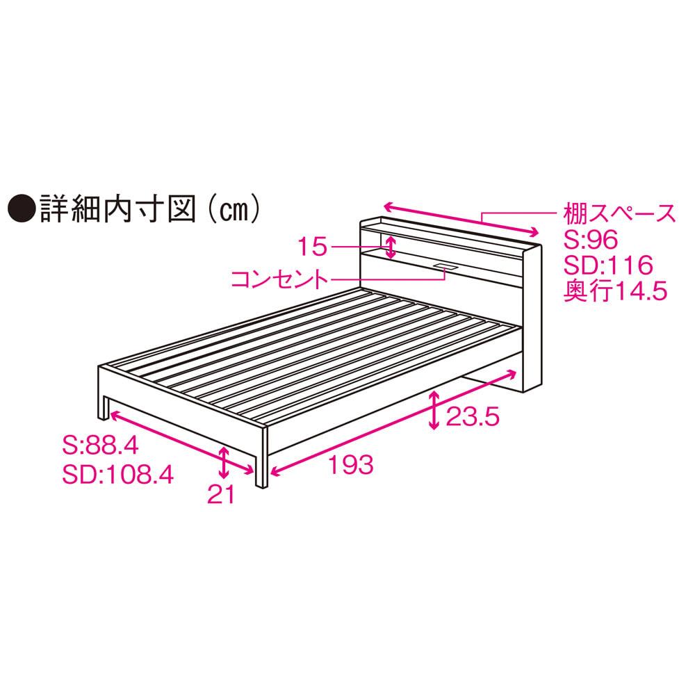 角あたりのない細すのこベッド (両面使えるポケットコイルマットレス付き)