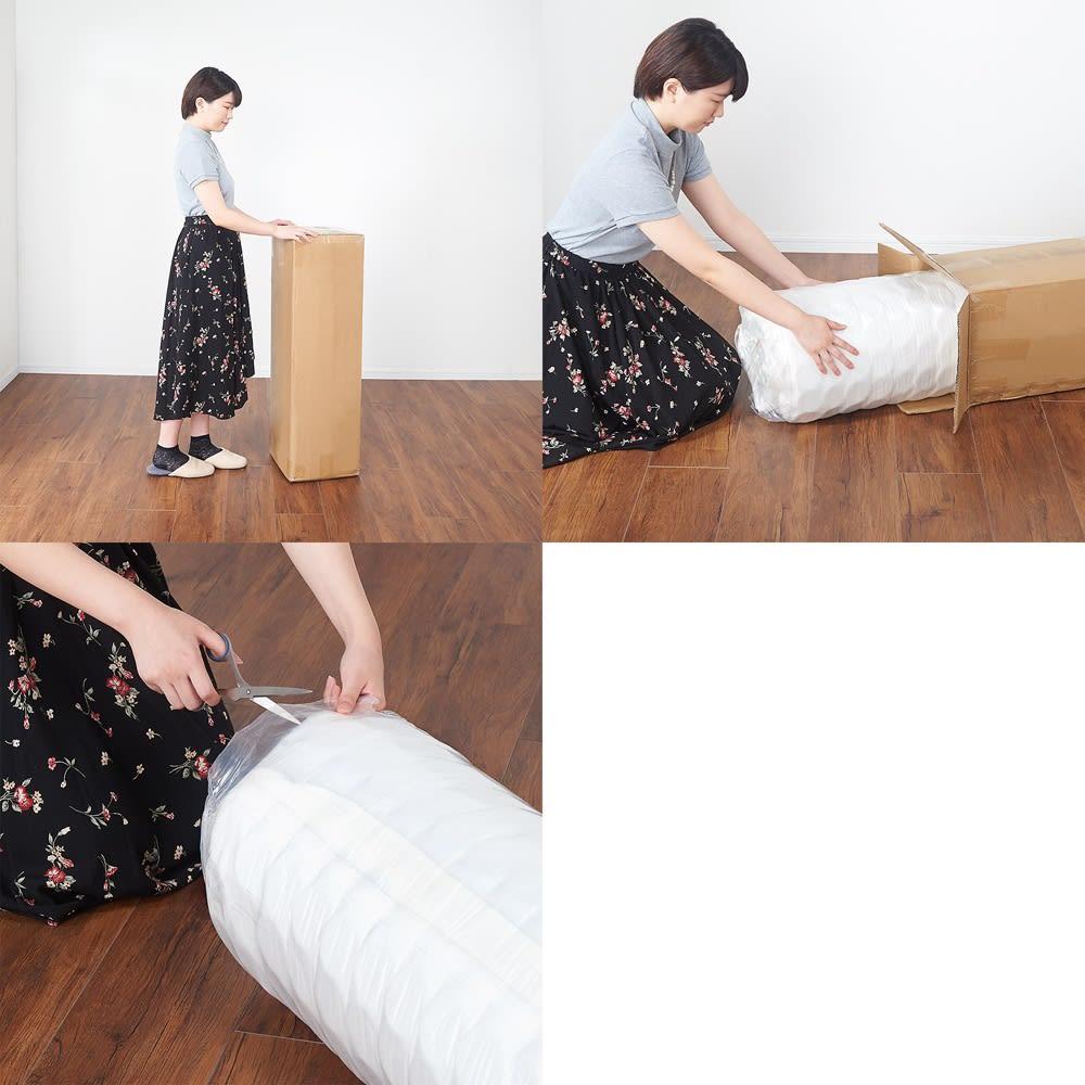 角あたりのない細すのこベッド (両面使えるポケットコイルマットレス付き) 搬入がラクラク!コンパクトな包装を実現することにより、入り口が狭いお宅でもラクラク搬入が可能です。(※マットレスはロール状態開封後は返品できません。)