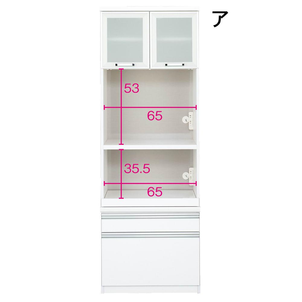 飛散防止ガラスダイニング 大型レンジ対応ボード (単位:cm) ※オープン部、奥行内寸約44cm 床から中天板までの高さ 104cm  床から下段スライドテーブルまでの高さ 65.5cm