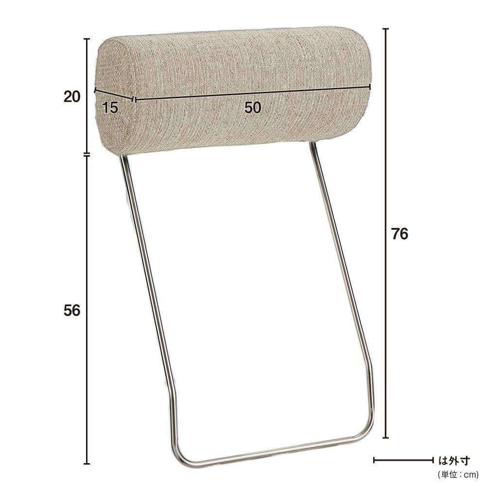 【カバーのみ】ヘッドレスト専用カバーセット 内寸図