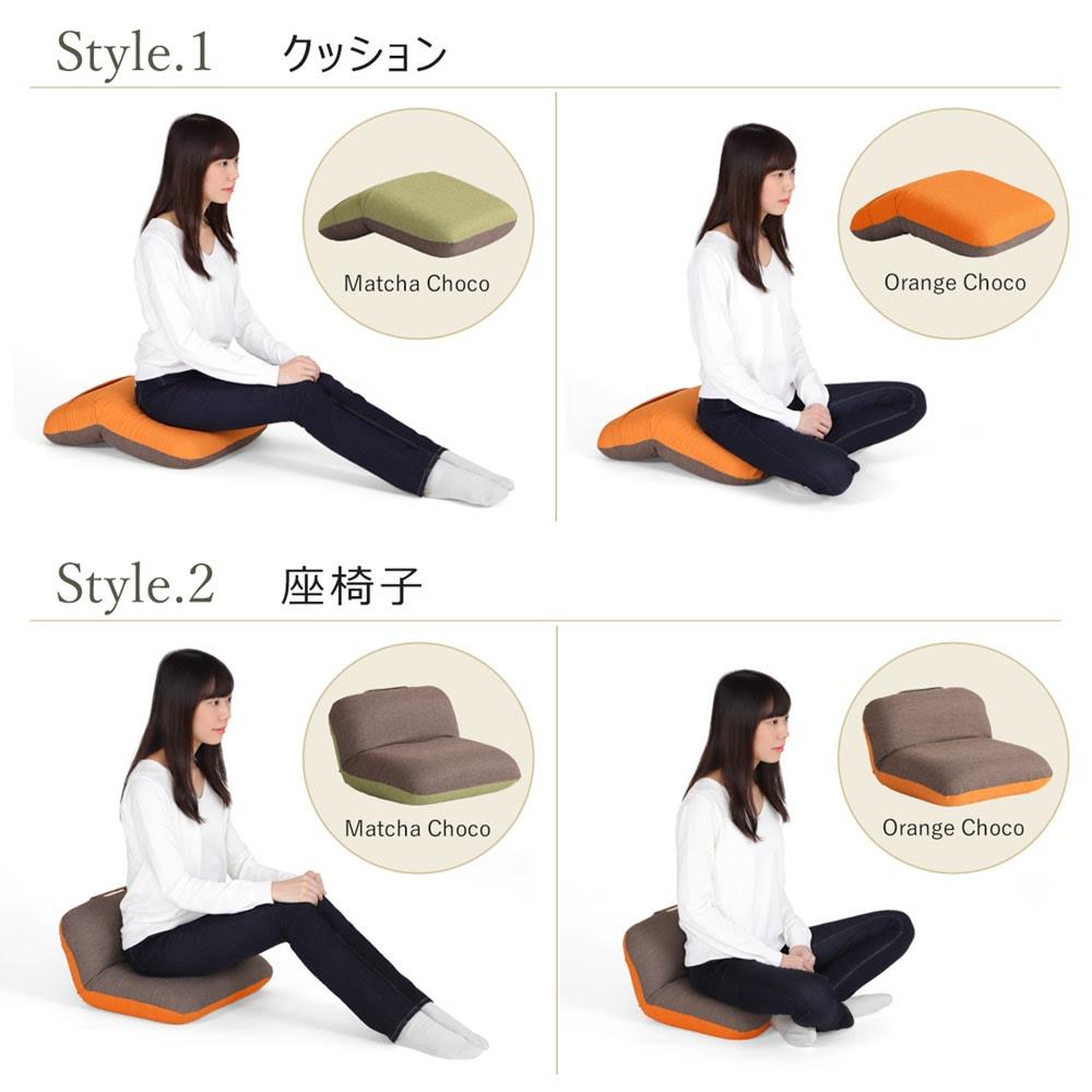 姿勢ケアフレックスクッション 用途や好みに合わせて、角度と姿勢が選べます。