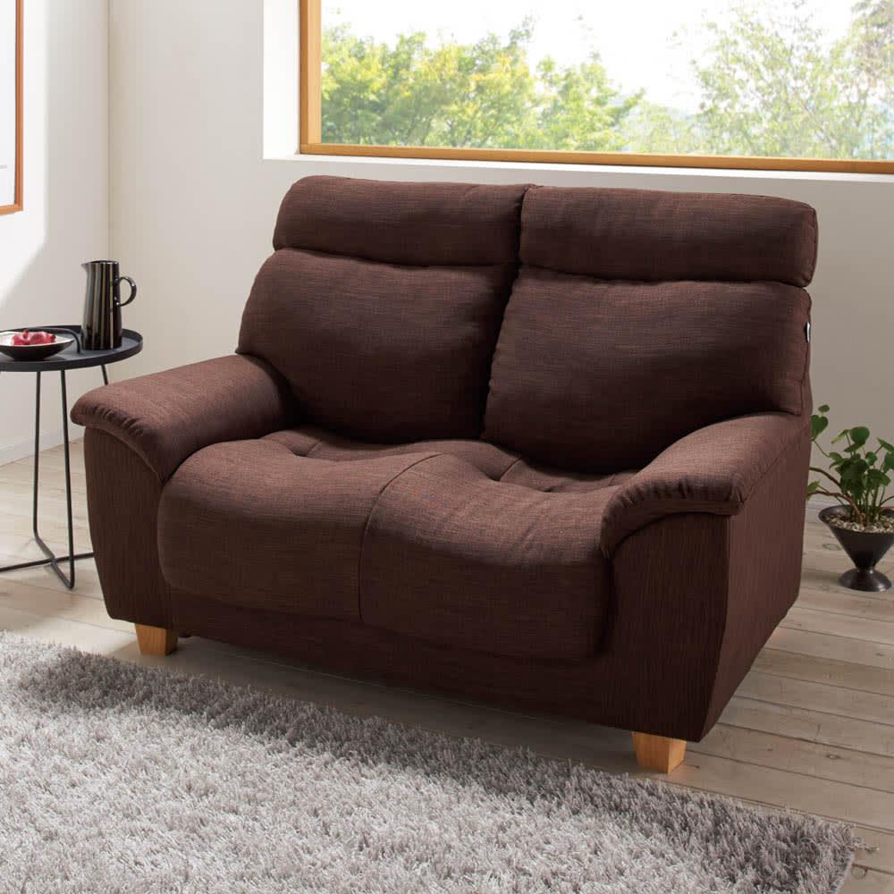 座ったまま眠ってしまうソファ ・幅147cm コーディネート例(イ)ダークブラウン
