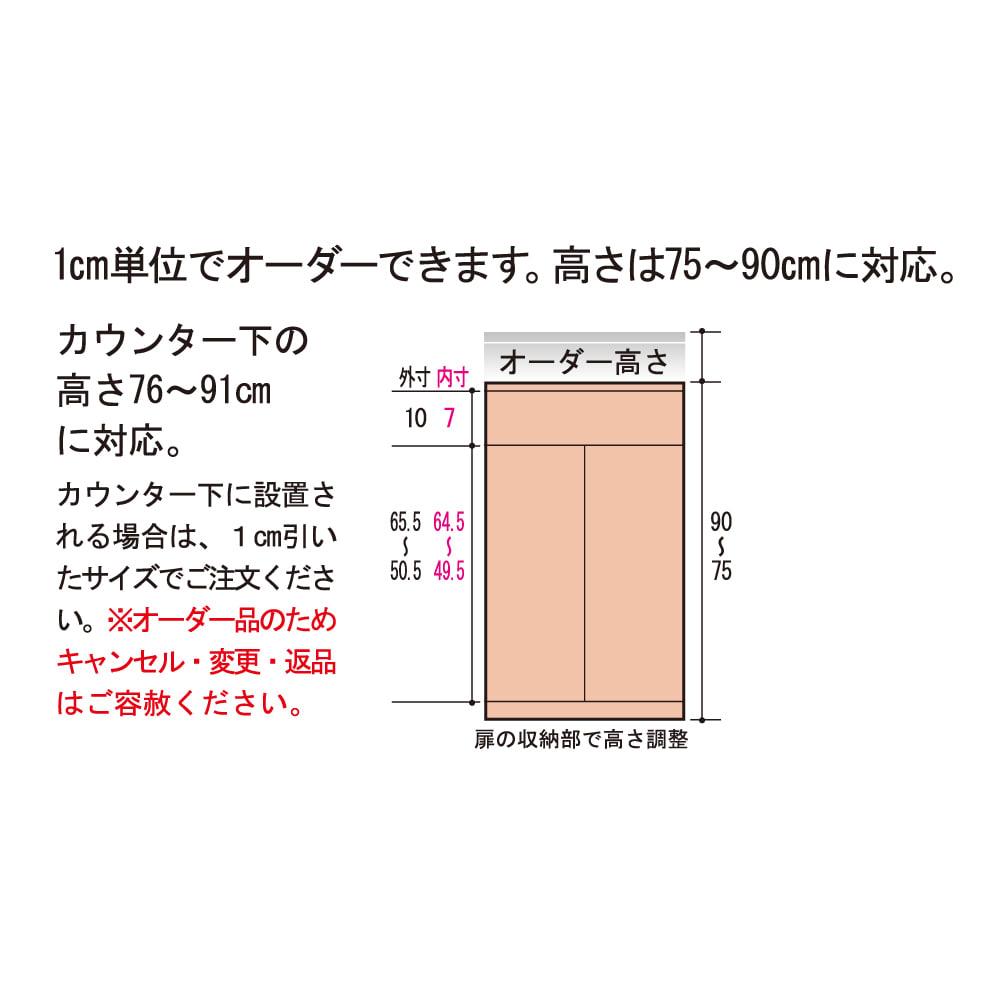 サイズオーダー薄型収納 幅・高さEO隠し引き出し奥行25cm左開き 1cm単位でオーダーできます。