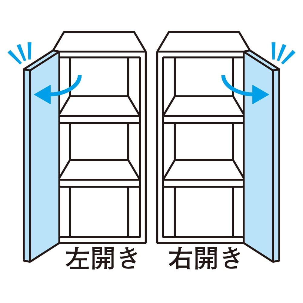 サイズオーダー薄型収納 幅・高さEO隠し引き出し奥行35cm左開き こちらの商品は左開きです。