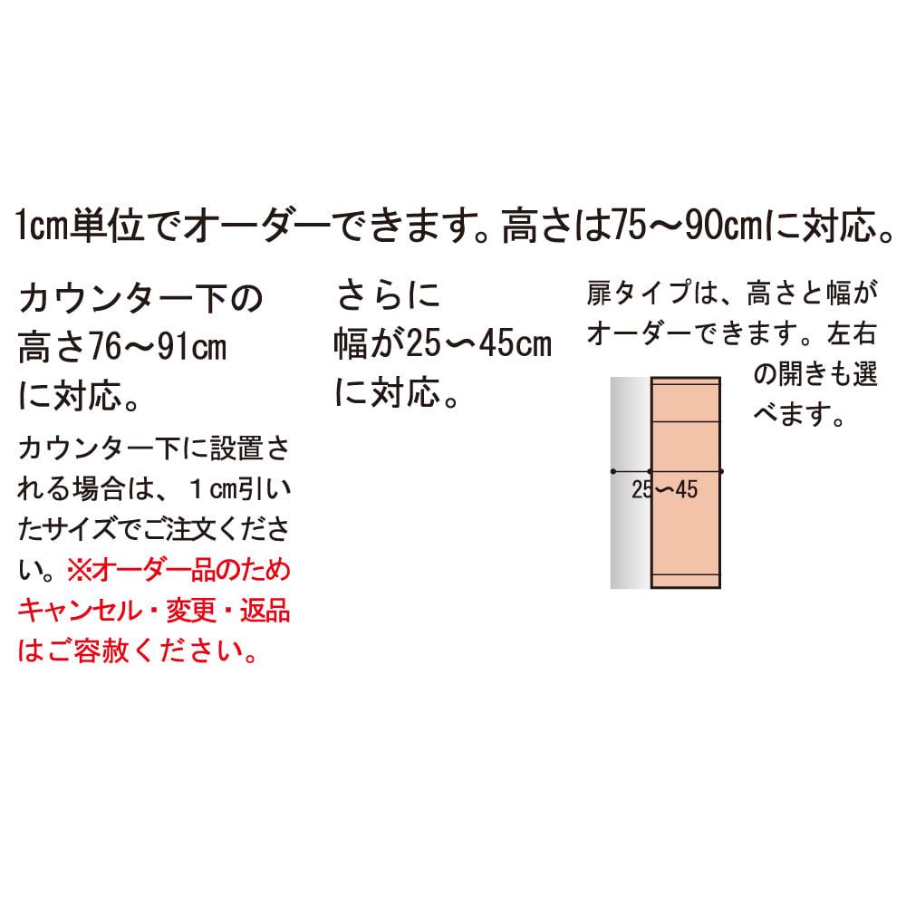 サイズオーダー薄型収納 幅・高さEO隠し引き出し奥行35cm左開き 1cm単位でオーダーできます。
