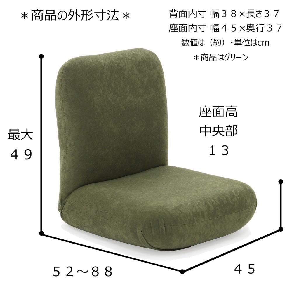 産学連携 あぐら座椅子 サイズ(本体はグリーン)