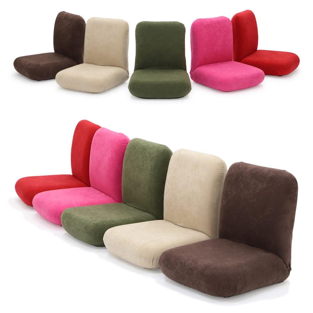 産学連携 あぐら座椅子 5色のバリエーション。