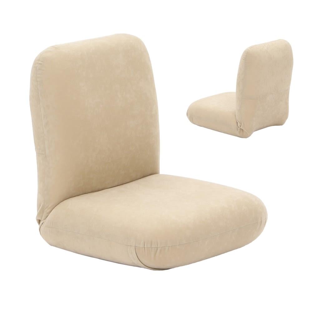 産学連携 あぐら座椅子 ベージュ 全体に表生地を使った部屋のイメージに合わせやすい仕様。