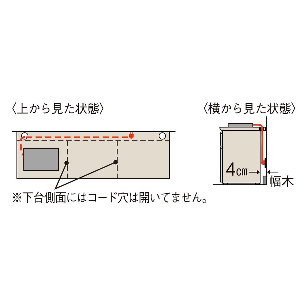 ギャラリー壁面収納 洗練デザインのリビングカウンター収納シリーズ 下台 ガラス扉タイプ 幅60cm [パモウナ YA-61] 下台と天板の奥行は約4cm異なりますが、下台背面にコンセントを通す空間を作っています。作業スペースは確保して奥の壁ピッタリに設置できます。