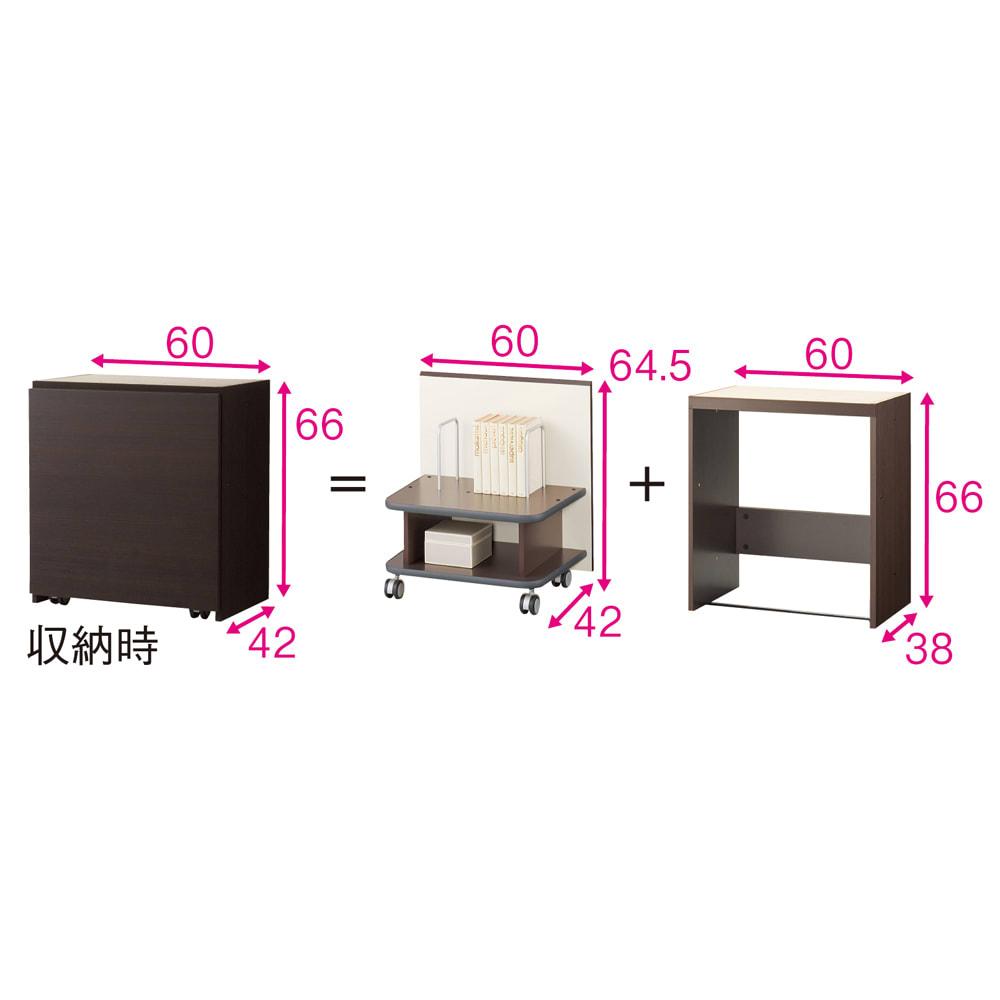 壁面いっぱいに収められるリビングカウンター収納シリーズ 下台 多機能ワゴンタイプ 幅60cm [パモウナ YA-62・YA-69W] (イ)ダークブラウン ワゴンと天板と連結する収納ボックスとの2点セット。 天板は化粧仕上げではありません。天板を組み合わせてお使いください。