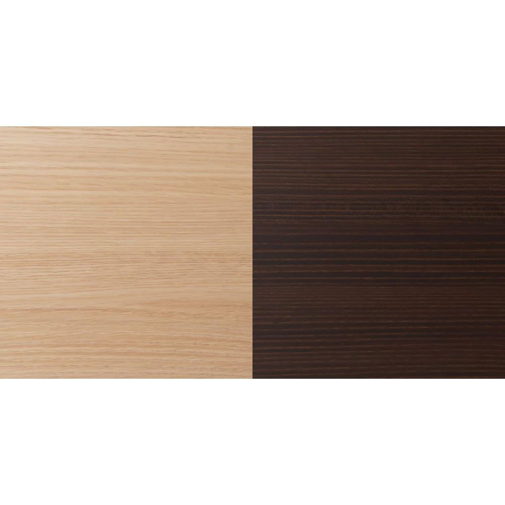 壁面いっぱいに収められるリビングカウンター収納シリーズ 下台 チェアワゴンタイプ 幅60cm [パモウナ YA-62・YA-64W] (ア)ナチュラルと(イ)ダークブラウンは木目がある素材です。触ると立体感もあるリアルな素材。傷・汚れに強いオレフィン化粧合板。