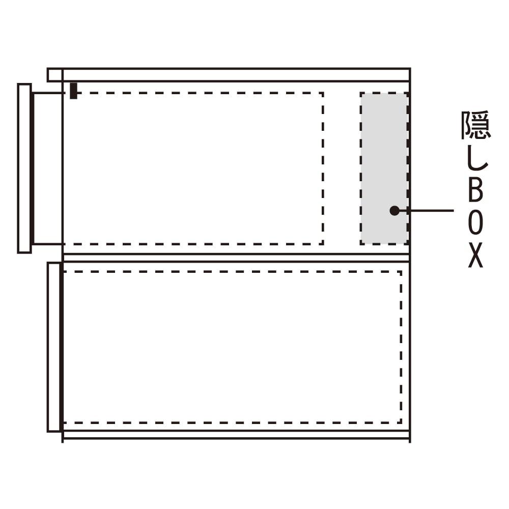 隠しBOX付きDVD収納庫 3段 幅96cm 〈引き出し断面図〉 引き出しの奥に物が隠せるボックス2個付き(引き出し2杯がボックス対応)。