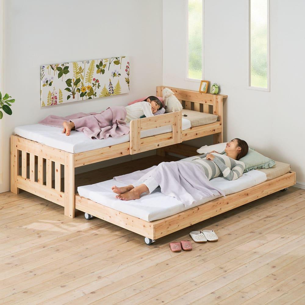 ひのきが香る天然木 親子すのこベッド 上下段親子ベッド 使用イメージ 国産ひのきの香りにふたりで一緒に心安らぎます。 ※お届けはフレームのみです。