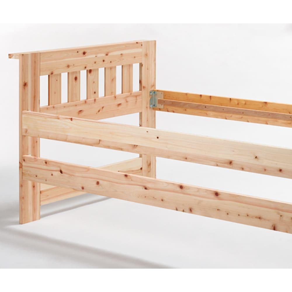ひのきが香る天然木 親子すのこベッド 上下段親子ベッド 上段の奥側のサイドフレームは2枚にして安全を強化。