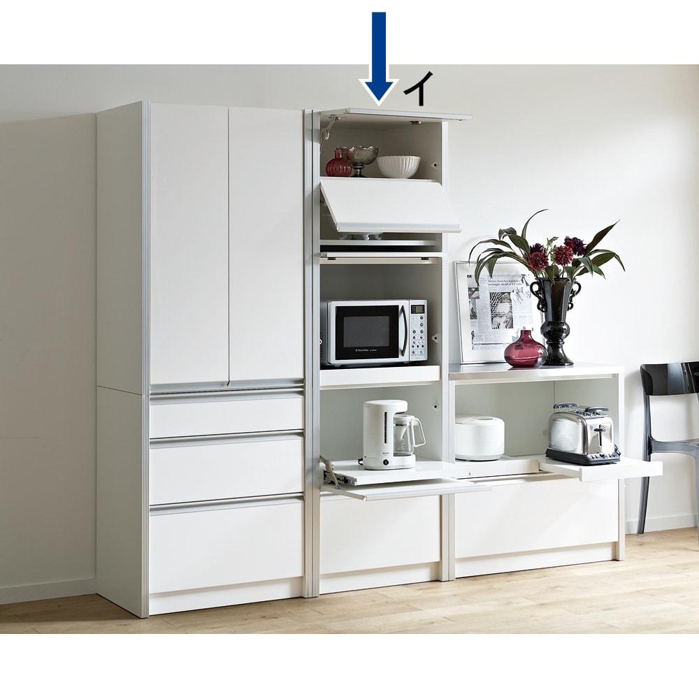 ContrnoII コントルノ キッチン収納シリーズ 家電を隠すフラップボード 幅62cm ホワイト。写真はカップボード、カウンターとの組み合わせ例です。