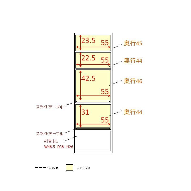 ContrnoII コントルノ キッチン収納シリーズ 家電を隠すフラップボード 幅62cm 内寸図(cm)
