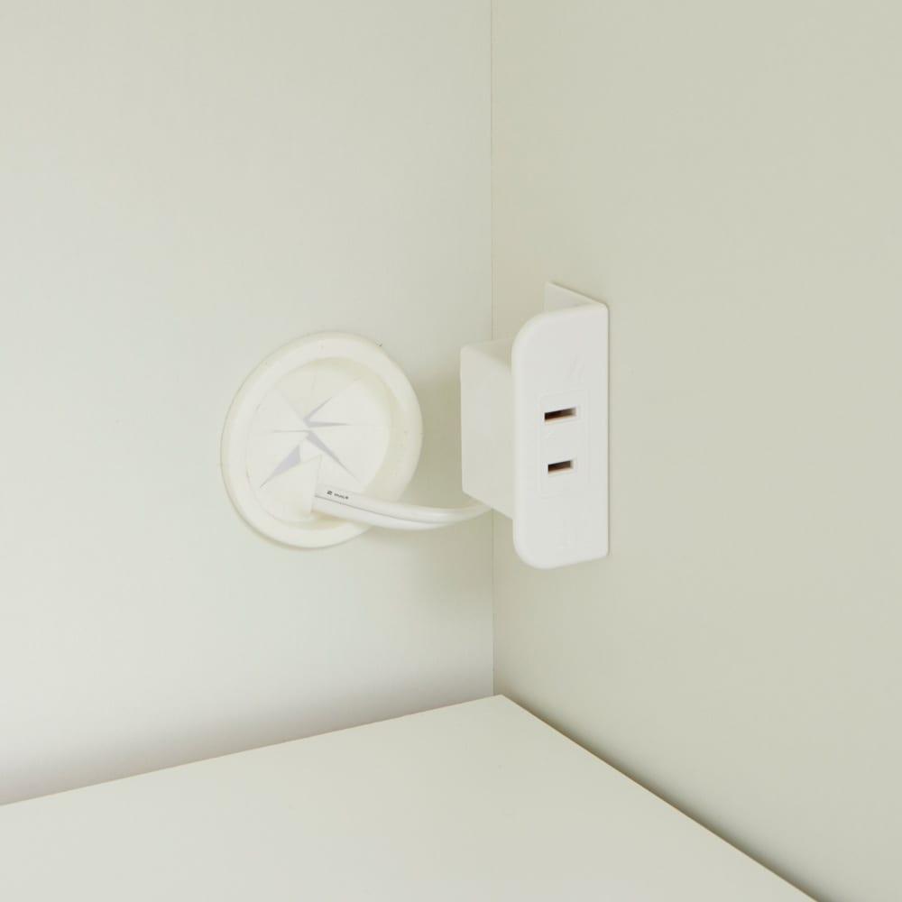 ContrnoII コントルノ キッチン収納シリーズ 家電を隠すフラップボード 幅62cm 家電収納部奥には、家電の設置に便利なコンセントつき。