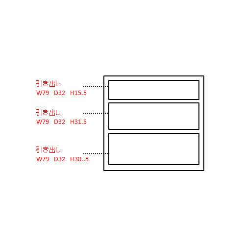 Orlo/オルロ アイランドカウンター 高さ102幅90.5cm 内寸図(cm)