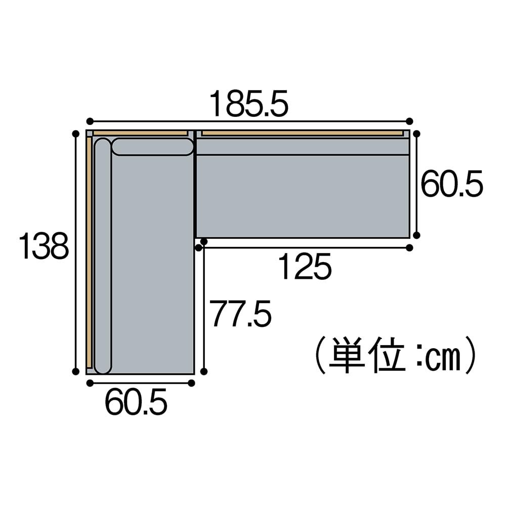 天然木ダイニングこたつテーブル+コーナーソファ お得な3点セット ソファ平面図。背もたれフレームが薄めの設計なので、省スペースでもゆったりくつろげます。