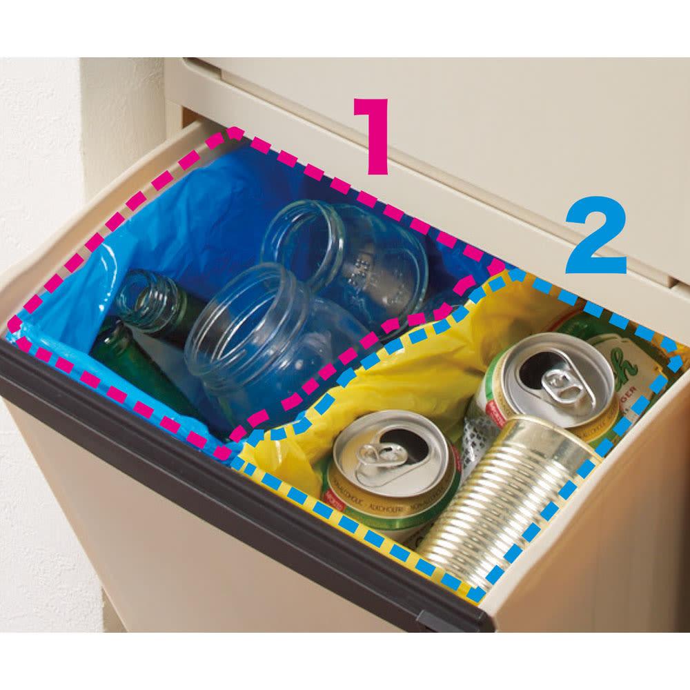 分別ダストボックス 15L×1段+25L×1段(高さ85cm) クリップでビニール袋を留めて、左右に2分別できます。2種類を左右に並べて分別できるので、前後に分別するタイプのゴミ箱に比べて出し入れのストレスがないのもうれしい。
