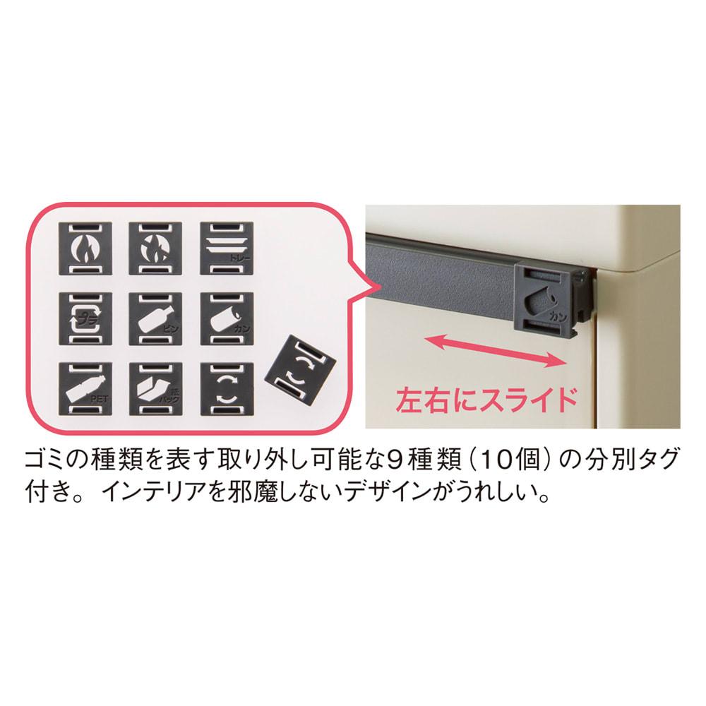 分別ダストボックス 25L×2段(高さ100cm)