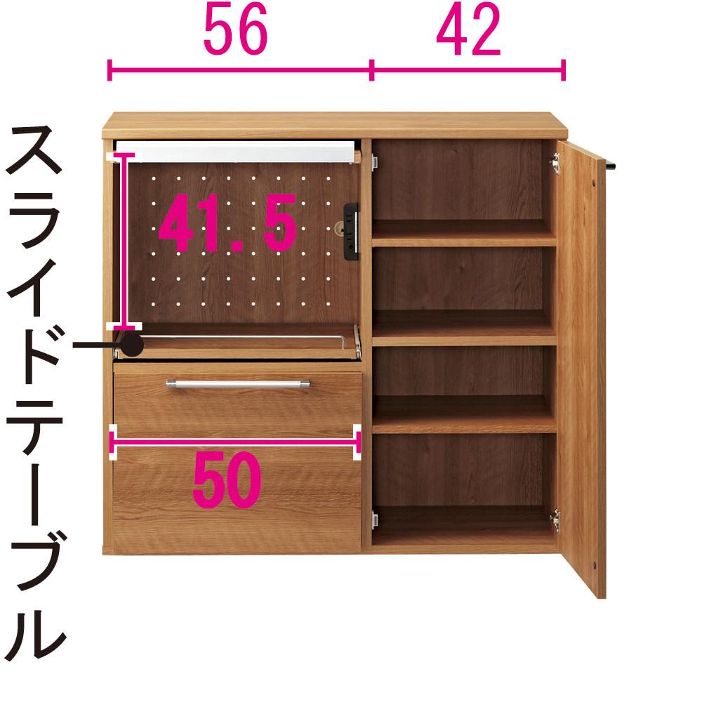 天然木調隠せる家電収納キッチンカウンター 奥行45.5cm (ア)ブラウン ※赤文字は内寸(単位:cm)