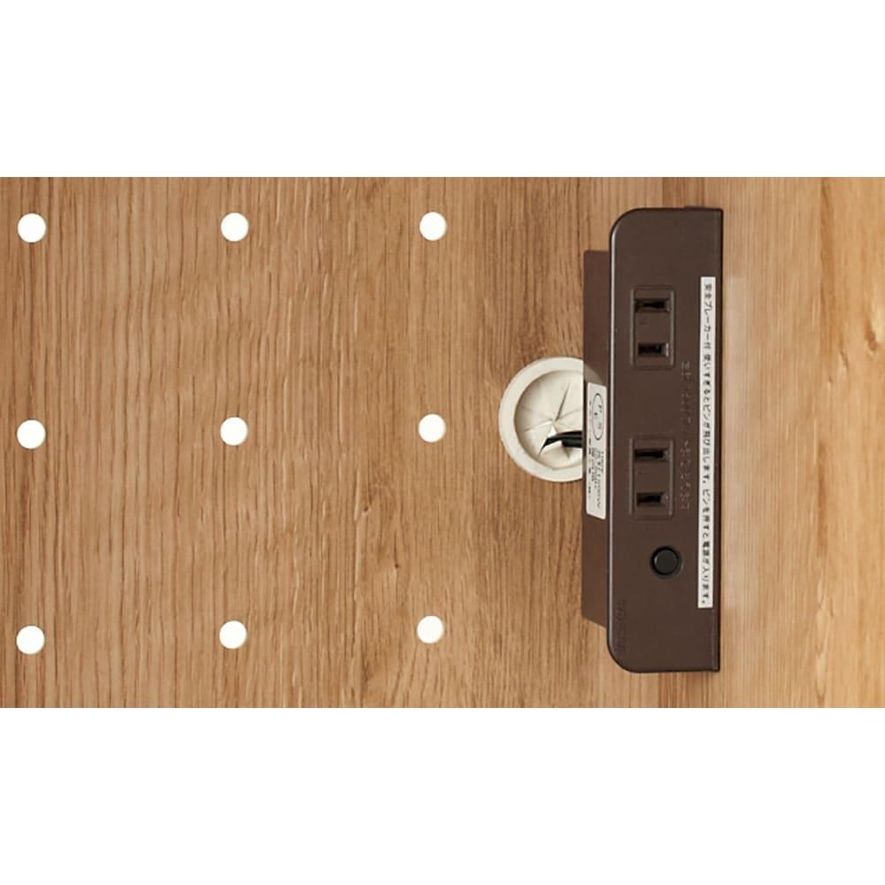 天然木調隠せる家電収納キッチンカウンター 奥行45.5cm 計1500Wの2口コンセントが便利です。