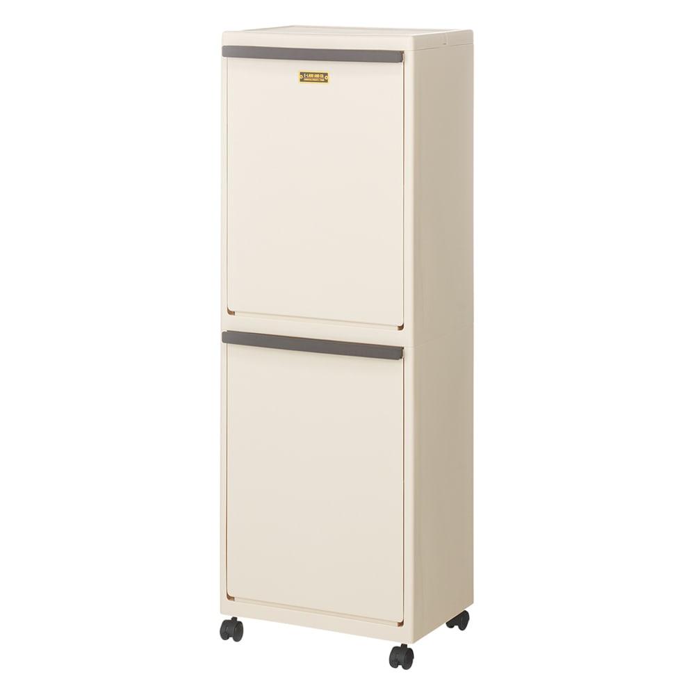 分別ダストボックス 25L×2段(高さ100cm) キッチン用ゴミ箱