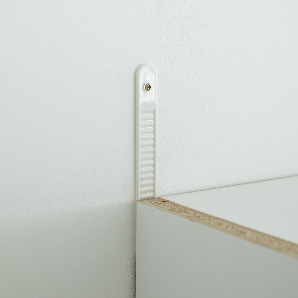 マンションにもぴったり引き戸式壁面収納本棚 扉 幅75奥行25cm 転倒防止バンド付き 安全性を考慮し、本体に壁との固定をサポートするバンドを付属。