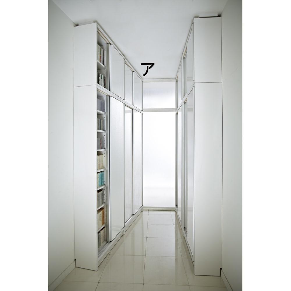マンションにもぴったり引き戸式壁面収納本棚 扉 幅90奥行35cm ※お届けは本体のみです。上置きは別売りです。(ア)ホワイト 写真は奥行25cmタイプの本体、上置きとの組み合わせ例です。