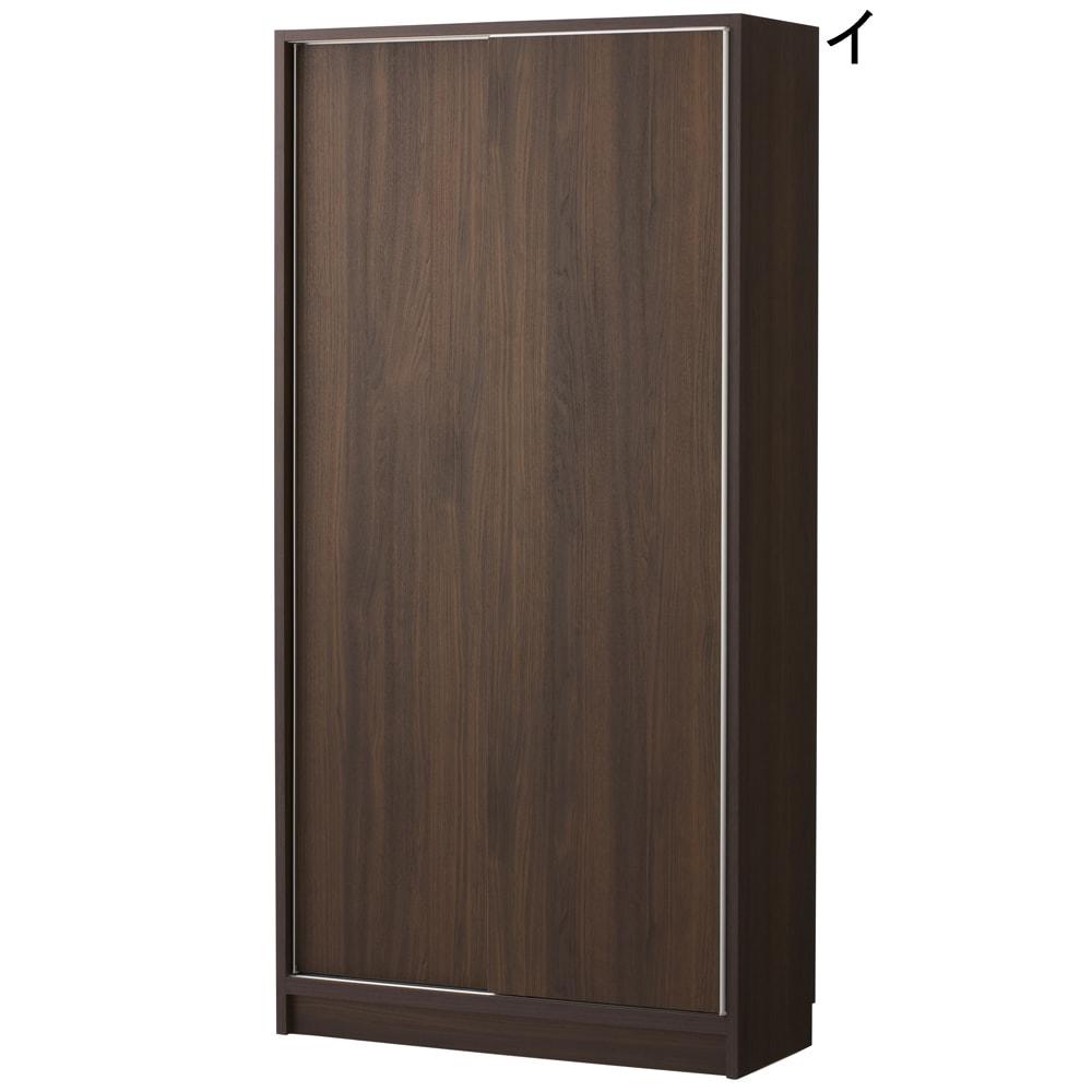 マンションにもぴったり引き戸式壁面収納本棚 扉 幅90奥行35cm (イ)ダークブラウン※お届けする商品です。