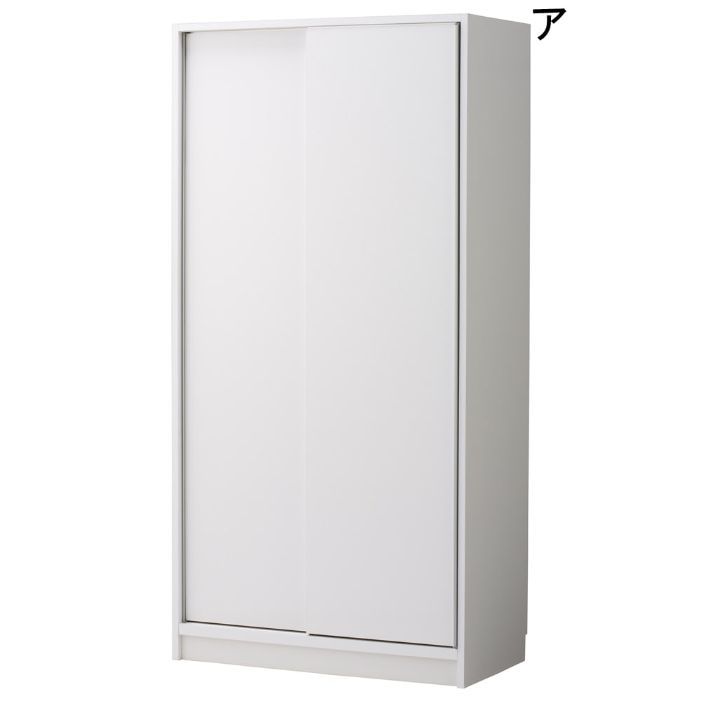 マンションにもぴったり引き戸式壁面収納本棚 扉 幅90奥行35cm (ア)ホワイト ※写真は奥行45cmタイプです。