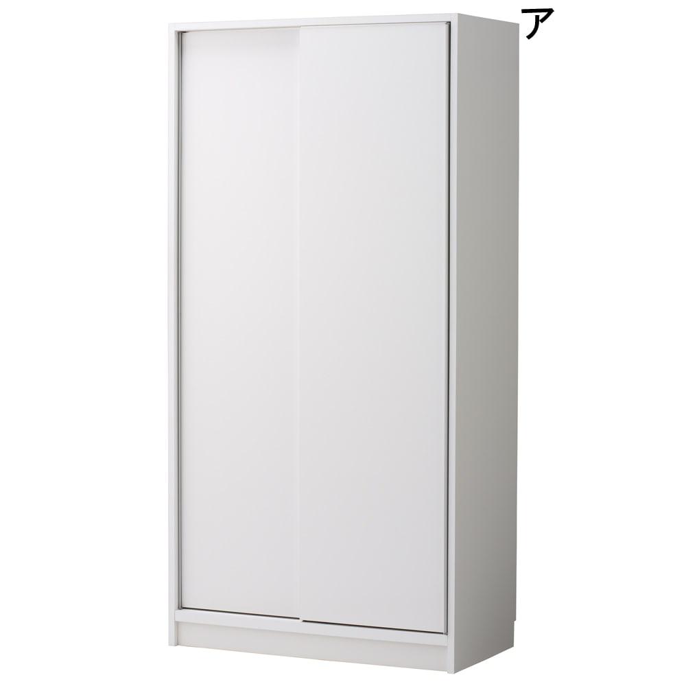 マンションにもぴったり引き戸式壁面収納本棚 扉 幅90奥行45cm (ア)ホワイト ※お届けする商品です。