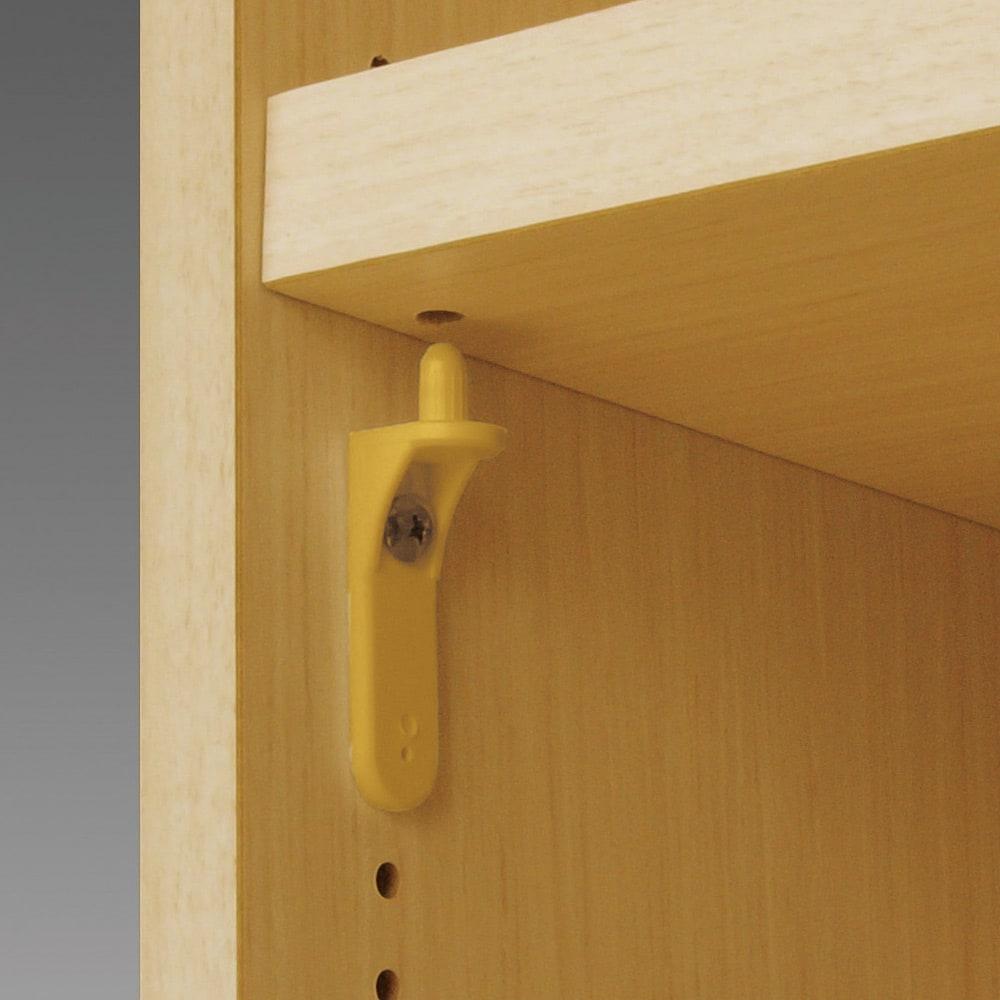 幅サイズオーダー 固定棚ゼロのフリーシェルフ 突っ張り大 幅60~90奥行19高さ242.7~251.7(本体234)cm 棚板をしっかり固定できる棚受けを採用。