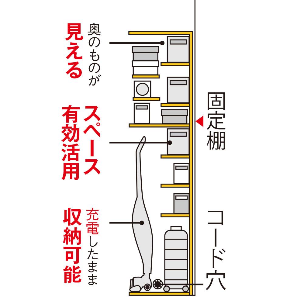 掃除機もしまえる引き戸本棚 幅100cm ハイタイプ 【見せたくない家電もおまかせ】固定棚が床上120(ミドルタイプ119)cmと高めの設計で、側板にコード穴もあるので、出しっぱなしになりがちな充電式の掃除機も配線したまま収納可能。棚板をすべて使えば、段違い棚の大量収納本棚として使用可能。