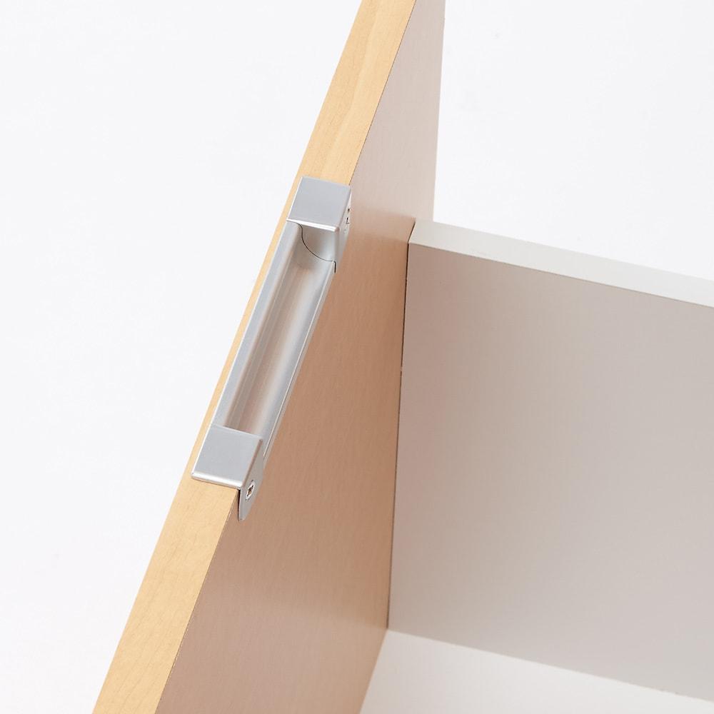 全部引き出し カウンター下収納庫 幅80cm 下段の上部には引き出しやすい手掛けがついています。