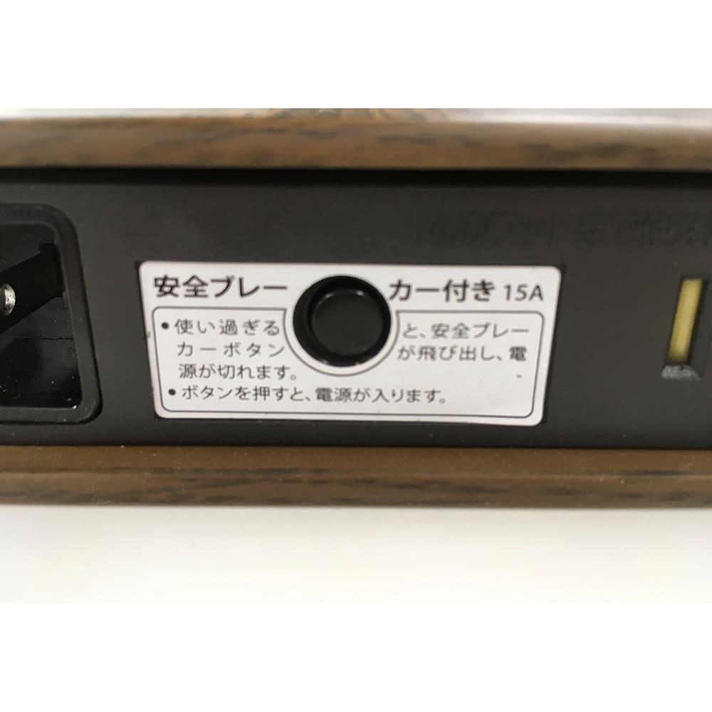 USBポート&コンセント付きこたつ天板 ブレーカー付き