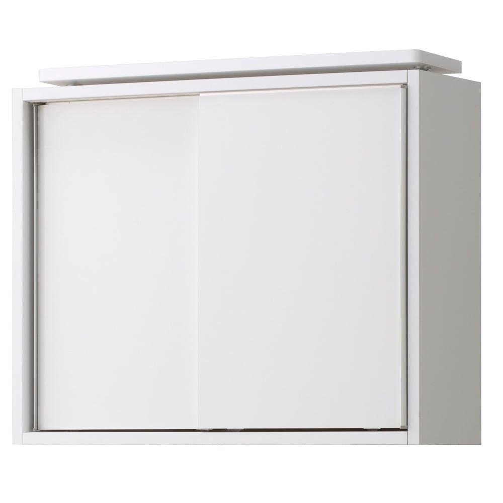 マンションの梁にも対応引き戸式壁面収納本棚 高さオーダー対応突っ張り上置き(1cm単位) 高さ26~90cm・奥行25幅75cm (ア)ホワイト ※お届けする商品です。