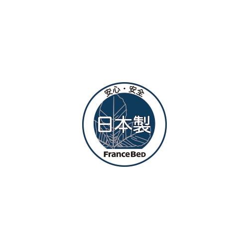 フランスベッド×東洋紡 リハテックハイブリッドマットレス ダブル