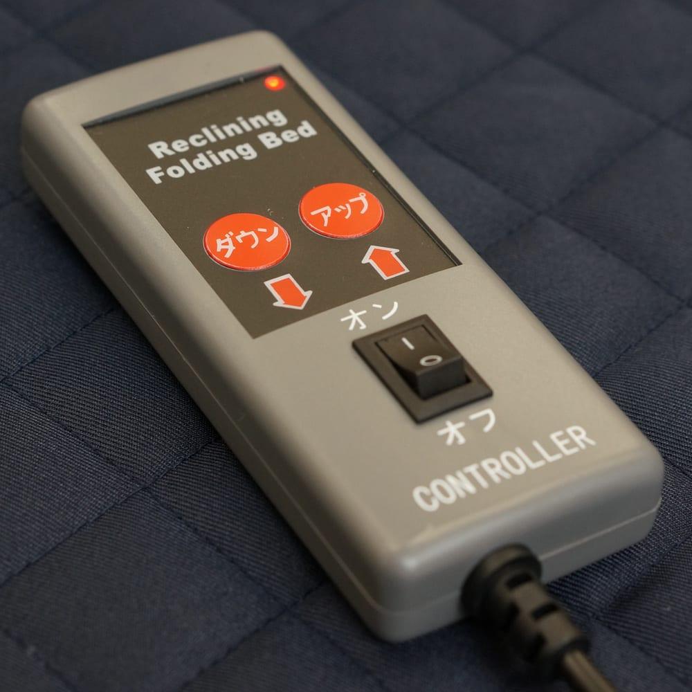 組立不要 低反発ウレタン入り電動リクライニングベッド ネイビー 楽なポジションを、リモコン操作で簡単に得られます。